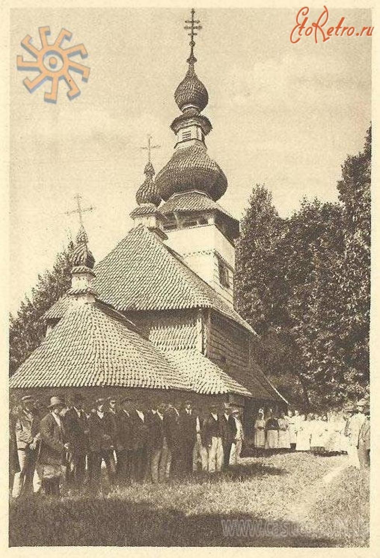 Свалява. Присілок Бистрий. Церква. 1910-1938 роки