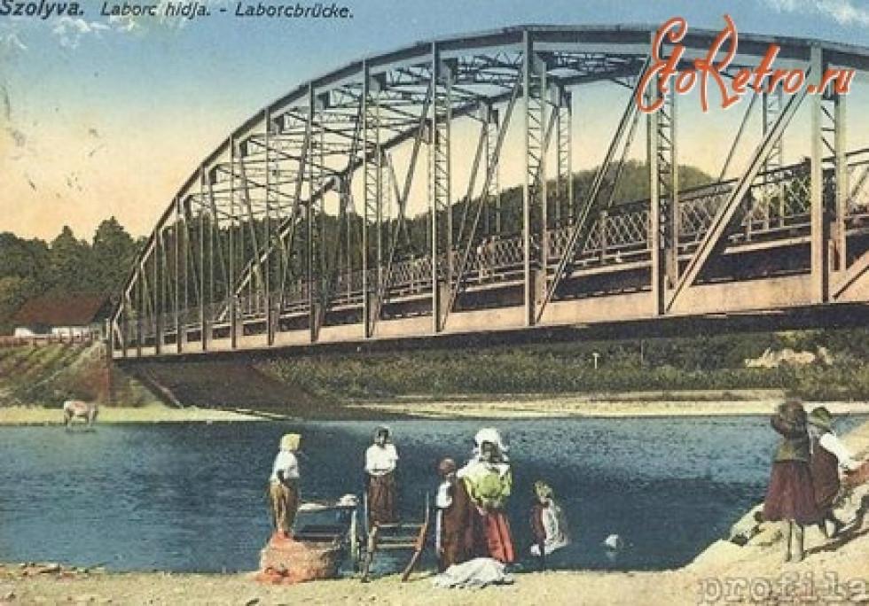 Свалява. Міст Залізничний. 1900-1930 роки