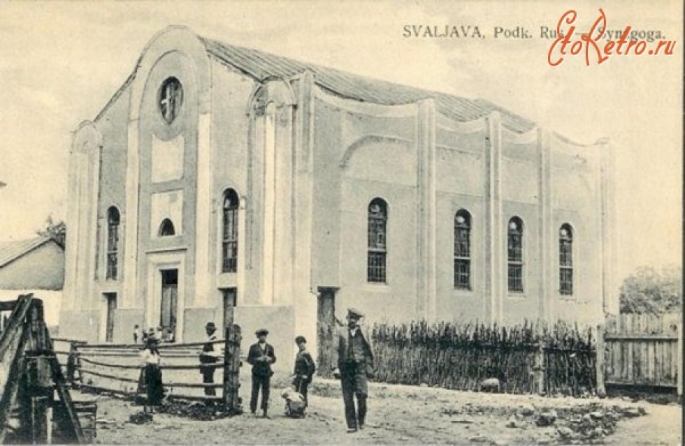 Свалява. Синаоа. 1900-1930 роки