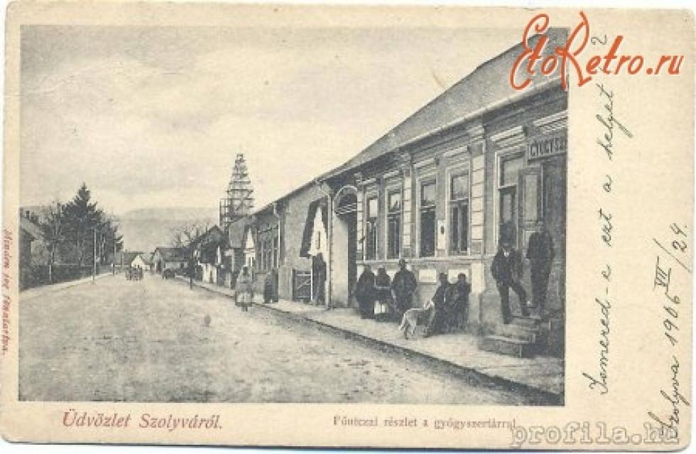 Стара Свалява. 1906 рік