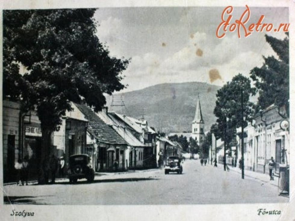 Стара Свалява. 1910-1938 роки